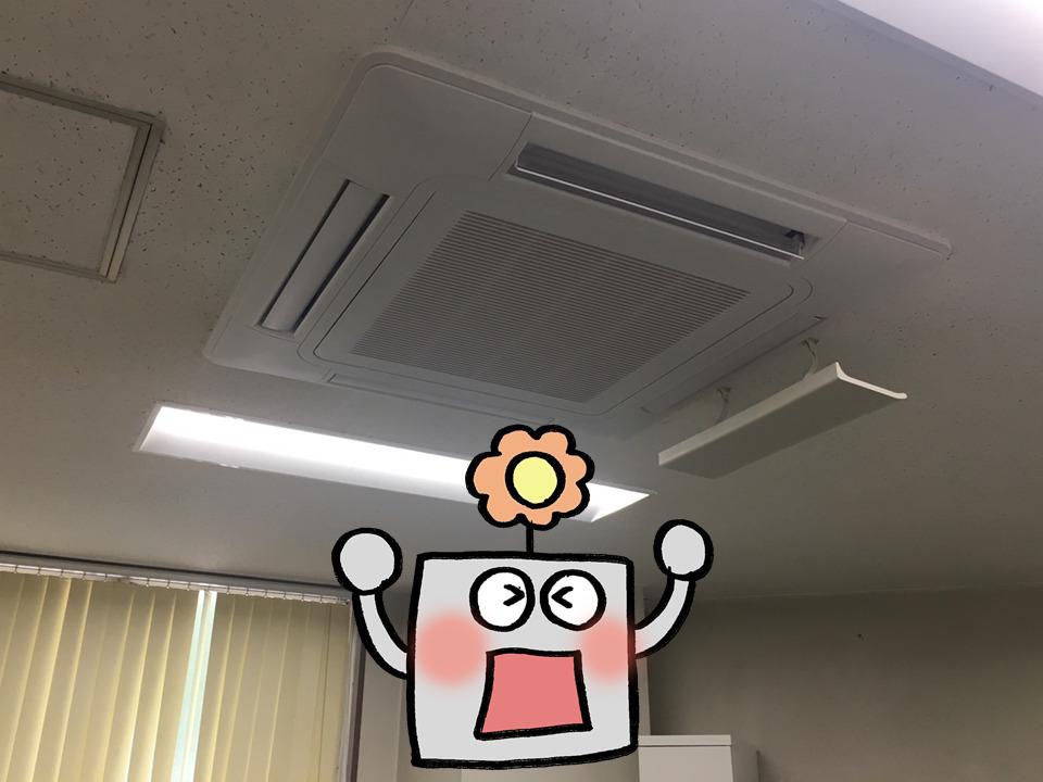 新しいエアコン設置完了