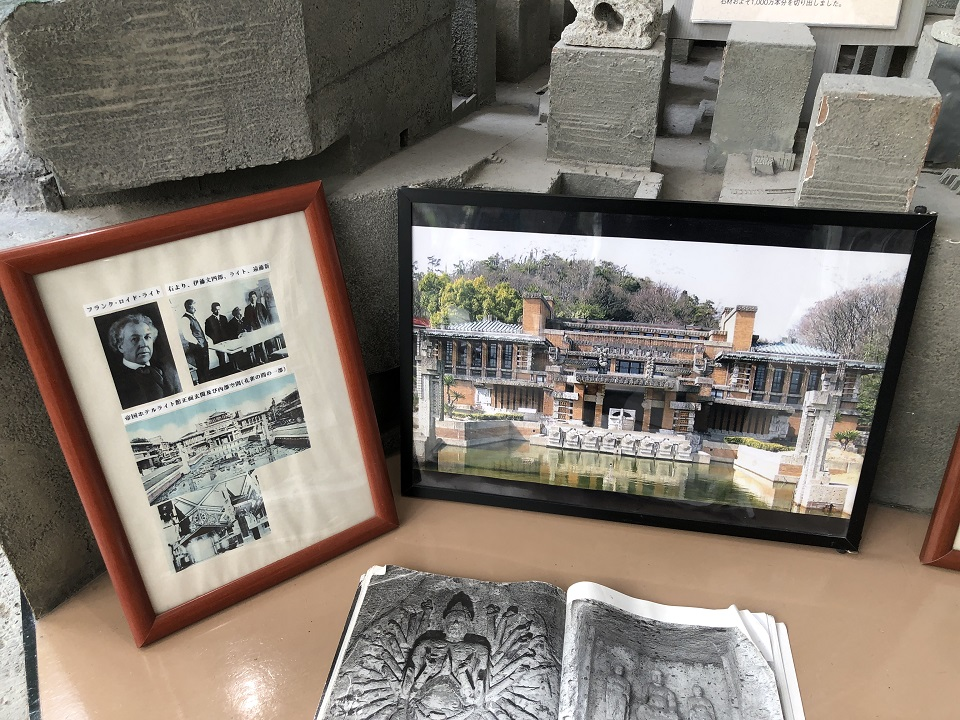 旧帝国ホテル写真